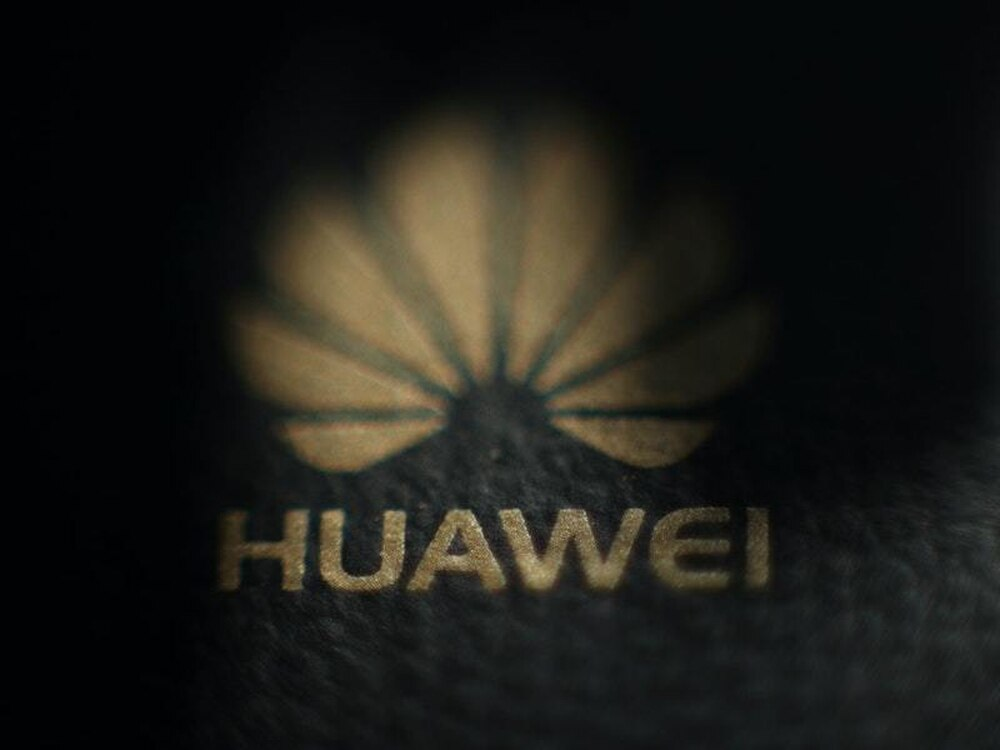 Huawei Technologies Launches British Advertisements
