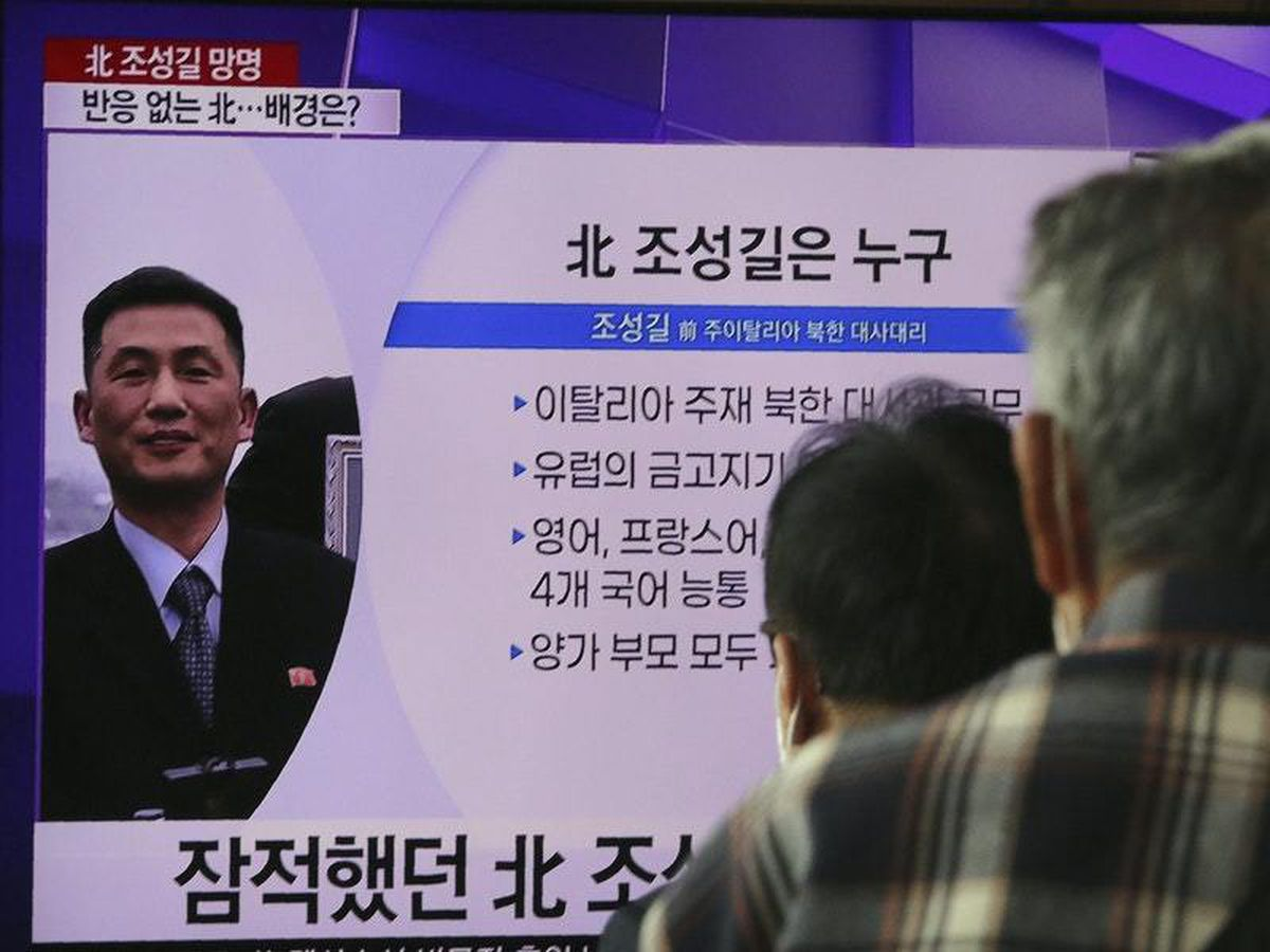 North Korea to launch '80-day campaign'