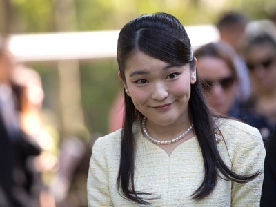 Japanese Princess Mako begins visit to Brazil's biggest city